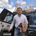 «Хелипорт Столица» должен стать флагманом для Москвы